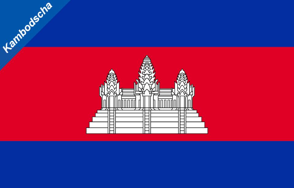 Projekte in Kambodscha